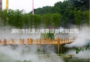供应园林景观假山人造雾 湖面池塘造雾景观
