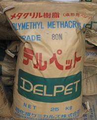 日本旭化成 PMMA SR6200