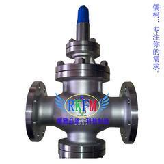 不锈钢波纹管减压阀(WY44H)高温高压专用减压阀