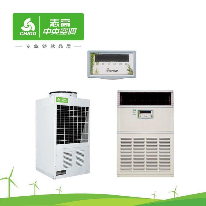 志高10匹风冷柜机,商务柜式空调