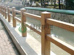 仿木护栏,绿化栏杆,隔离栏杆,河道栏杆