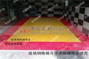 洗车盖板 洗车地面 洗车地板