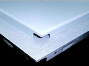 暗龙骨铝合金方形吊顶板