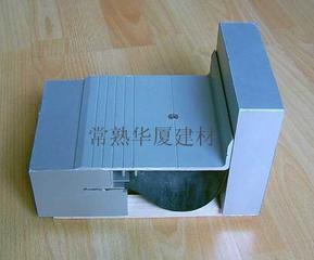 供应FM/FGM型、F-WM/W-WGM型楼地面变形缝