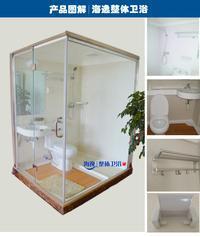 1316集成卫生间两面玻璃