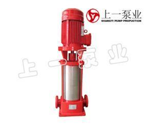XBD-GDL立式多级离心泵