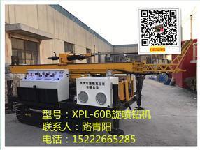 山东青岛济南高压旋喷桩机钻机高压注浆泵厂家