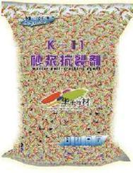 供应K11砂浆抗裂剂