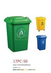 南宁加厚小区环卫垃圾桶