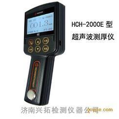 供应HCH-2000E超声波测厚仪