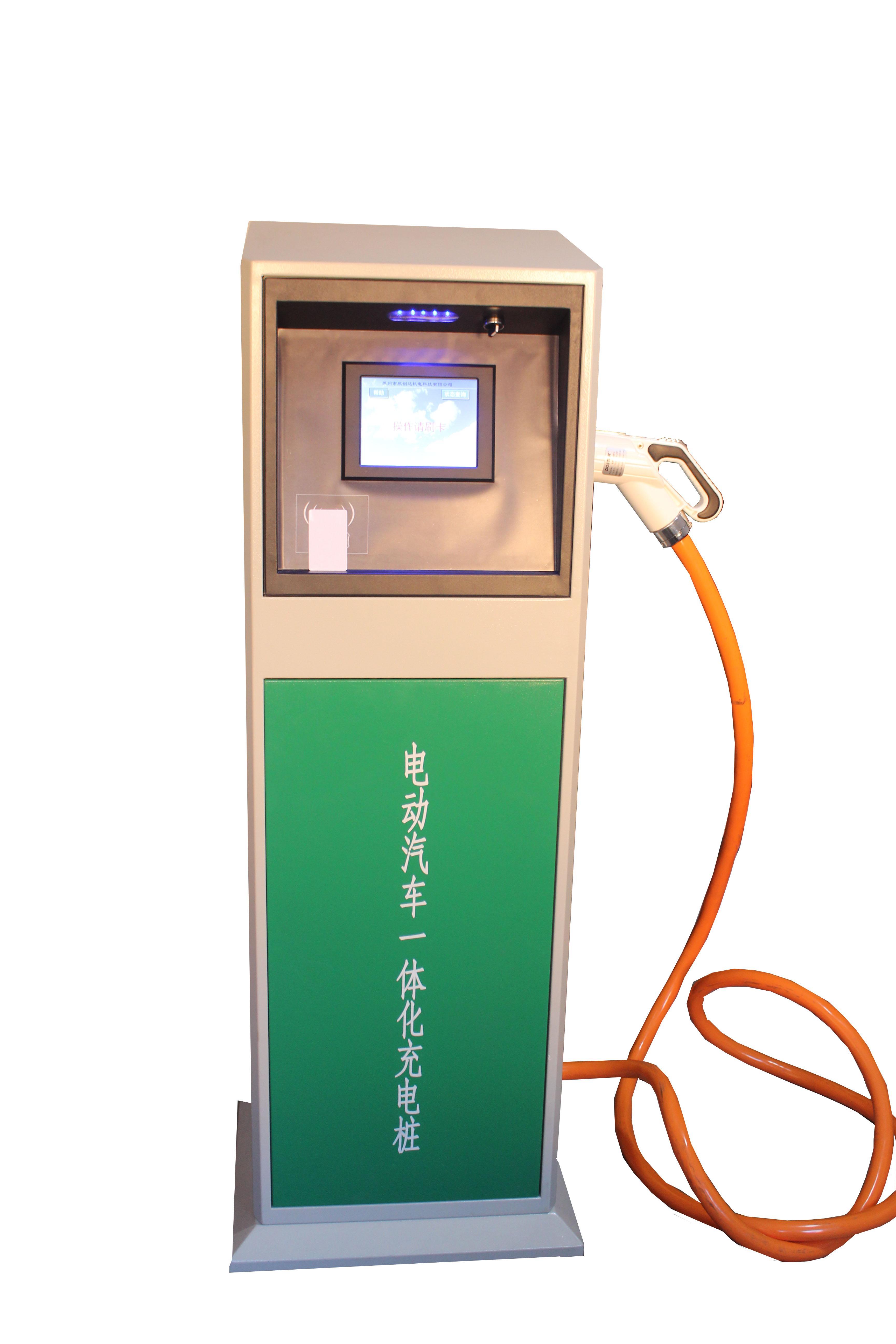 电动汽车智能交流充电桩(7kw)企业标准图片