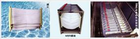 MBR膜生物反应一体化污水处理设备