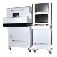 高精度激光调阻机+激光修阻机
