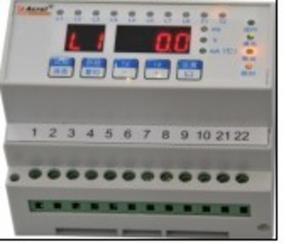 ARCM300-J1/J4/J8导轨火灾监控装置厂家