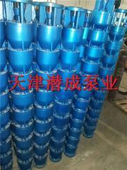 流量63方140KW深井泵价格-天津潜成泵业值得新老客户信赖