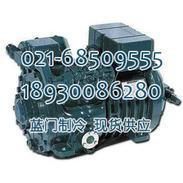 DORIN 67VSR/N开启式压缩机
