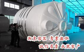 3吨减水剂储储罐