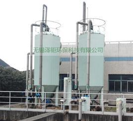 ZJ/DH-II型高效污水净化器