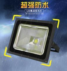 LED金钻COB系列投光灯