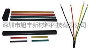 1KV热缩电缆终端头 3*120mm2