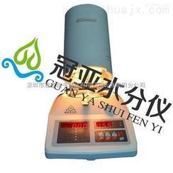 长春厂家直销 SFY粮食水分测定仪