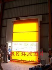 长春地区销售xrhz-01耐低温快速卷帘门