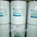 冷冻油cp-4214-320合成压缩机油导热油齿轮油冷冻机油