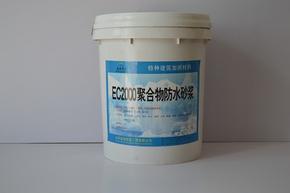 衡水聚合物防水砂浆