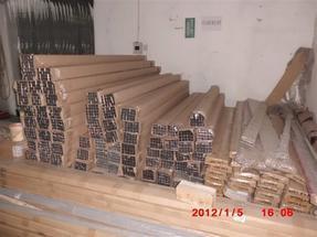 供应挂版条 挂版铝槽