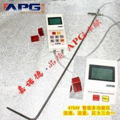手持风压风量仪,便携式压力风速仪