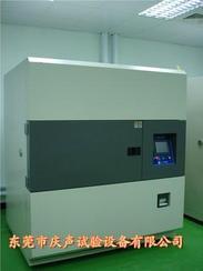 高低温冷热冲击测试箱