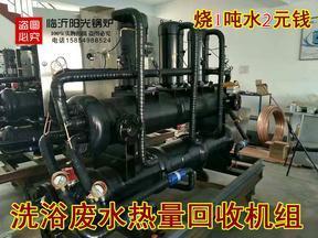 电锅炉,水源热泵,污水源机组,水源机器,污水源机器,清水源