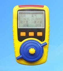 青岛气体检测仪