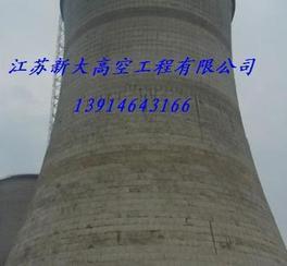 湖北烟囱防水堵漏公司