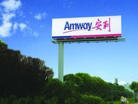 广告塔广告牌跨街牌单立柱房地产围档