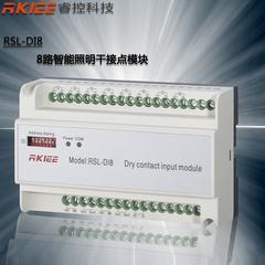 RSL-IO.8.8智能照明控制系统8进8出IO模块 通信扩展模块