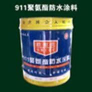 欧耐克911聚氨酯防水涂料(双组份)