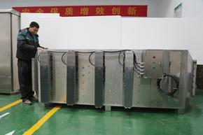 哪里有生产化工厂光催化废气处理设备的