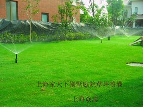 灌溉喷雾系统