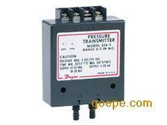 美国DWYER616系列压关变送器