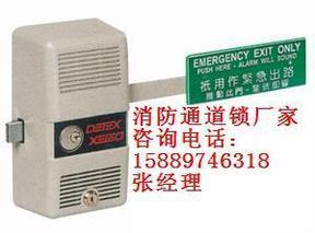 美国DETEX-230D消防通道锁,逃生锁