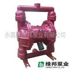 QBY-25气动隔膜泵、压滤机入料隔膜泵