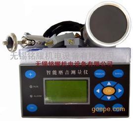 MY-X120型磨音测量仪
