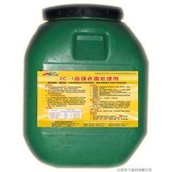 供应挤塑板界面剂|聚苯颗粒胶粉料|聚苯板粘结砂浆|混凝土界面剂