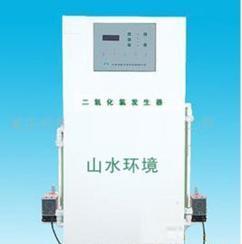 供应二氧化氯发生器消毒设备