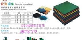 深圳幼儿园地垫,安全地垫,橡胶地垫,彩色EPDM地垫,无缝地垫