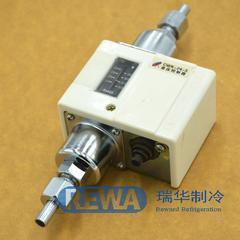 武汉江新CWK-24-2压差控制器中央空调氨氟制冷CWK-24-2差压控制器