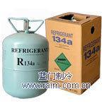 国产制冷剂R134a(中性包装)