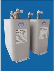 矿热炉专用补偿电容器BSMJ0.19/0.2/0.23/
