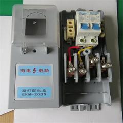 灌胶防水接线盒规格,EKM2035路灯配电盒